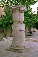 [ Pillar from the Second Temple, Jerusalem ]